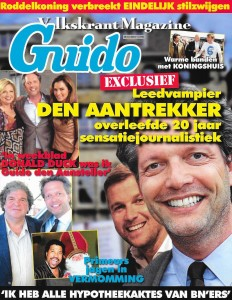 COVER VM